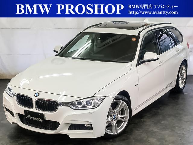 BMW 320dブルーパフォーマンス Mスポーツ パノラマSR ナビ