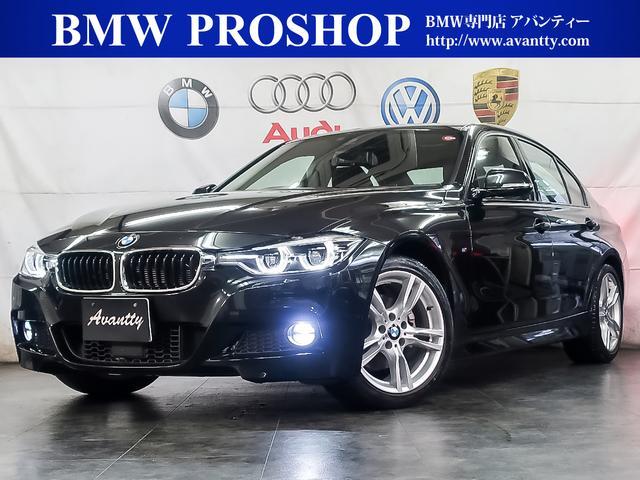 BMW 320d Mスポーツ BSI5年新保継承ACC1オナD記2枚