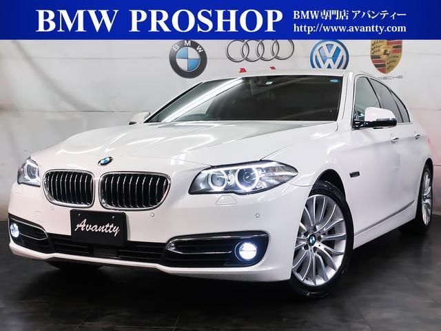 BMW 523iラグジュアリー ACC Dアシスト 本革 ナビ TV