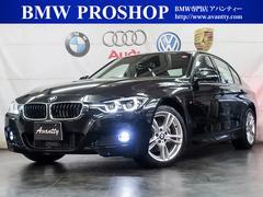 BMW320d Mスポーツ BSI5年新保継承ACC1オナD記2枚