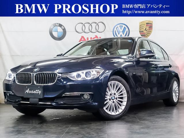 BMW 320d ラグジュアリー ACC Dアシスト 本革 ナビ