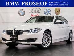 BMW320d ラグジュアリー ACC Dアシスト 革 ナビDTV
