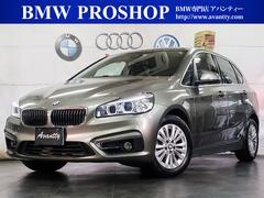 BMW218iアクティブツアラー ラグジュアリー 衝突軽減 革ナビ