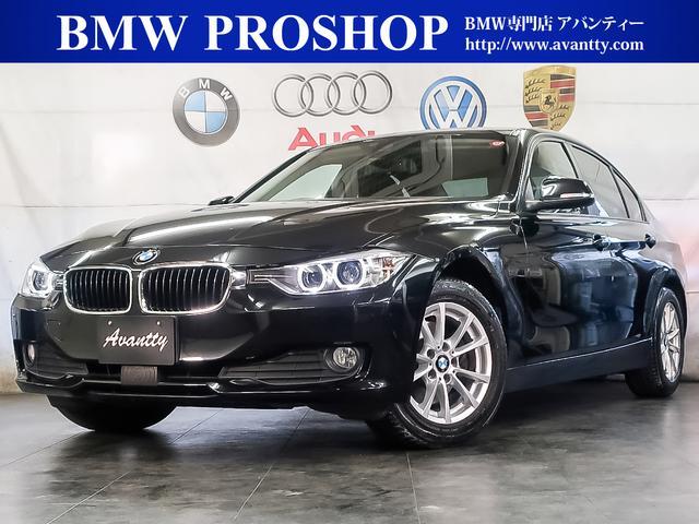 BMW 320d ACC Dアシスト HDDナビ コンフォートA