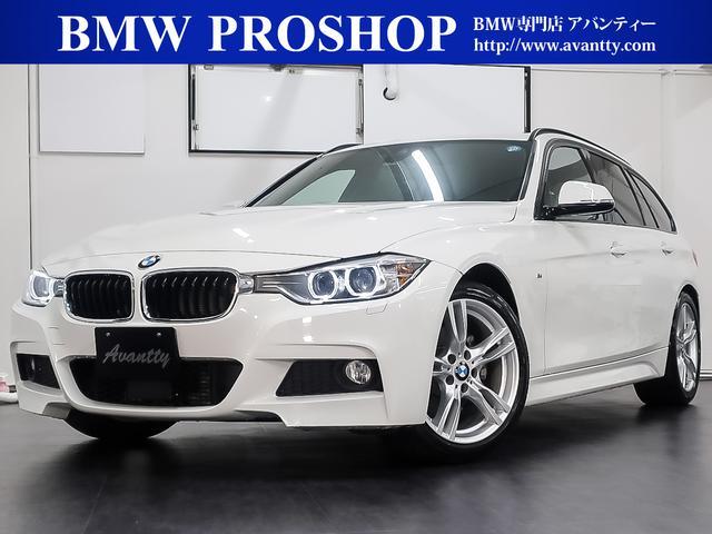 BMW 320iツーリング Mスポーツ ACC Dアシスト HDDナビ 電動リアゲート