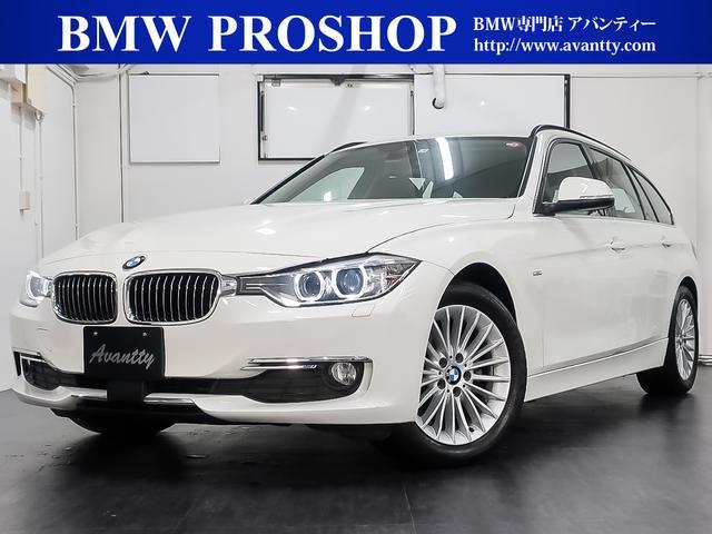 BMW 320dツーリング ラグジュアリー 1オナ ACC 本革 HDDナビ 電動リアゲート