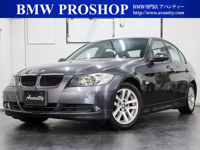 BMW 320i ハイラインパッケージ 本革 キセノン ETC 純正16インチAW