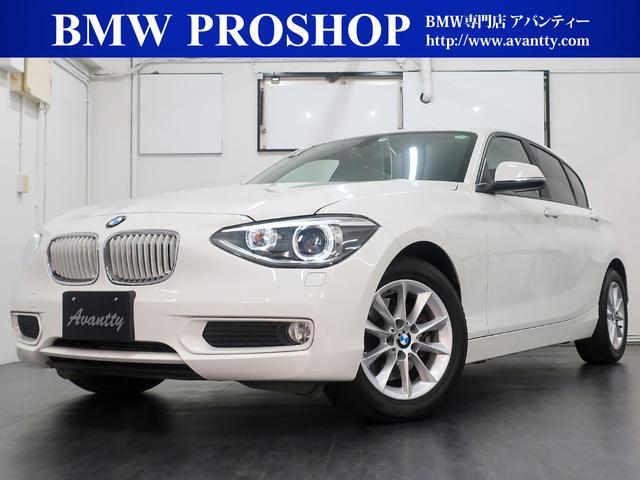 BMW 1シリーズ 116i スタイル ディーラー下取車 PサポートPKG HDDナビ