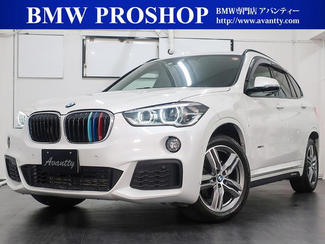 BMW X1 sDrive 18i Mスポーツ Dアシスト Pアシスト HDDナビ Bカメラ PDC