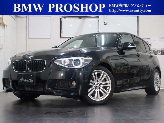 BMW 1シリーズ 120i Mスポーツ HDDナビ Bカメラ コンフォートA キセノン