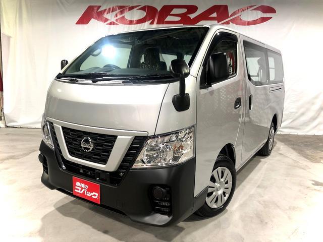 日産 ロングDX 平床 3/6人乗 純正ナビ ETC ガソリン車