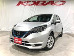ノートe−パワー X 踏み違い防止 純15AW 全国対応新車保証付