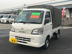 ハイゼットトラックエアコン・パワステ スペシャル 5速マニュアル