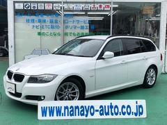 BMW320iツーリングLCIモデルHDDナビキセノン