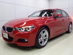 BMW320d Mスポーツ 後期モデル 正規認定中古車