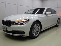 BMW740i レザーシート サンルーフ 正規認定中古車