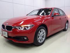 BMW318i 後期モデル 正規認定中古車