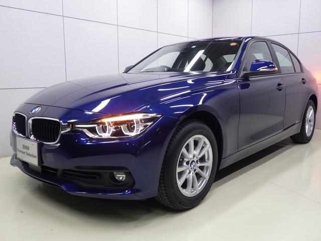 BMW 320d 後期モデル 正規認定中古車