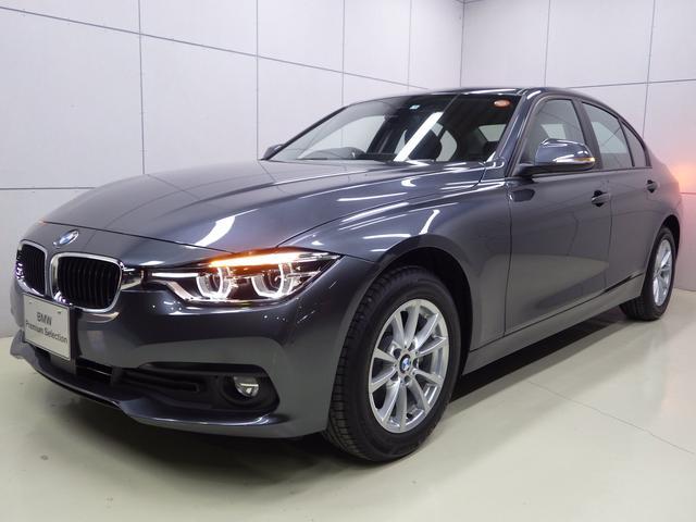 BMW 320d 後期モデル アクティブクルーズ 正規認定中古車