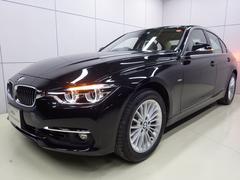 BMW318i ラグジュアリー ヴェネトベージュレザー 認定中古車