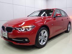 BMW320d スポーツ アクティブクルーズ 正規認定中古車