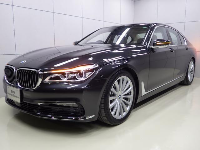 BMW 740i アイボリーホワイトレザー サンルーフ 認定中古車