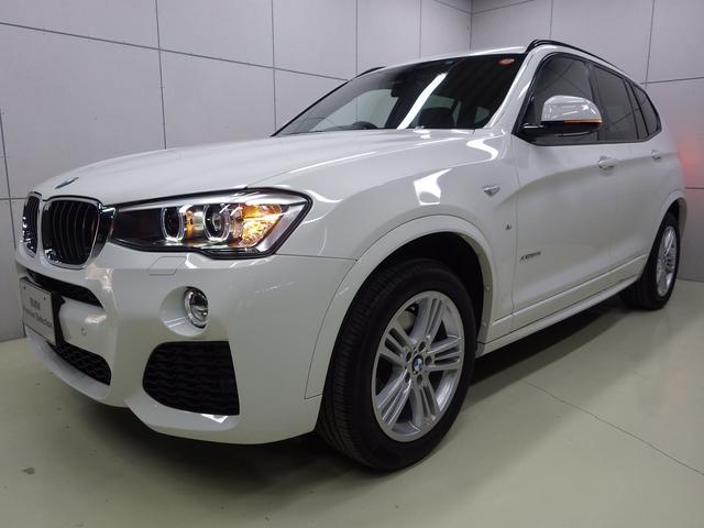 BMW xDrive 20i Mスポーツ 後期モデル 正規認定中古車