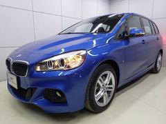 BMW218dグランツアラー Mスポーツ コンフォートP