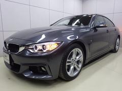 BMW420iグランクーペ Mスポーツ 正規認定中古車