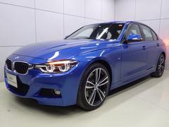 BMW318i Mスポーツ ファストトラックP 正規認定中古車