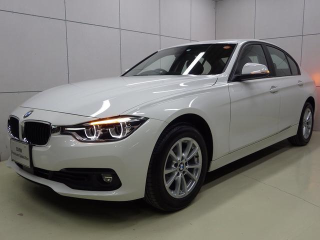 BMW 320d アクティブクルーズ 正規認定中古車