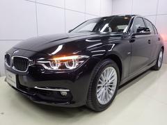 BMW318i ラグジュアリー ダコタレザーシート 正規認定中古車