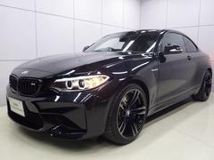 BMWM2クーペ ダコタレザー 正規認定中古車