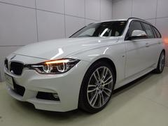 BMW320dツーリング Mスポーツ ブラウンレザー 19AW