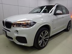 BMW X5xDrive 35d Mスポーツ サンルーフ レザーシート