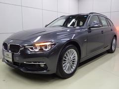 BMW320dツーリング ラグジュアリー レザー サンルーフ