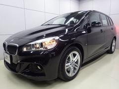 BMW218dグランツアラー Mスポーツ セイフティパッケージ