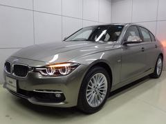 BMW318i ラグジュアリー コニャックレザー 正規認定中古車