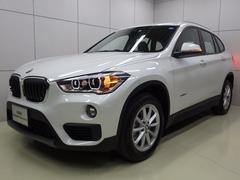 BMW X1sDrive 18i コンフォートパッケージ 正規認定中古車