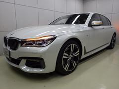 BMW740i Mスポーツ 20インチAW 正規認定中古車