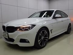 BMW320dグランツーリスモ Mスポーツ 正規認定中古車