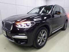 BMW X3xDrive 20d Xライン セレクトP 正規認定中古車