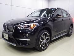BMW X1xDrive 18d xライン 18AW 正規認定中古車