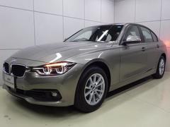 BMW320d アクティブクルーズ 正規認定中古車