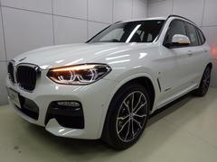 BMW X3xDrive 20d Mスポーツ ハイラインP 20AW
