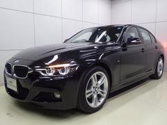 BMW320d Mスポーツ プラスパッケージ 正規認定中古車