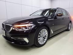 BMW523dツーリング ラグジュアリー ベージュレザー