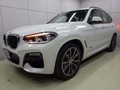 BMW X3xDrive 20i Mスポーツ 20AW 正規認定中古車