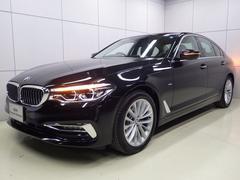 BMW523iラグジュアリー 18AW 正規認定中古車