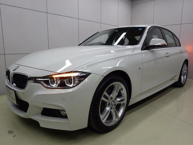 BMW 320d Mスポーツ ダコタレザーシート 正規認定中古車